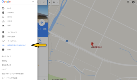 googlemap地図を埋め込む